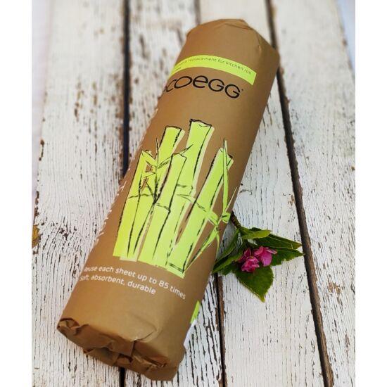 Törlőkendő bambusz, többször használható, mosható textil Ecoegg 20 db
